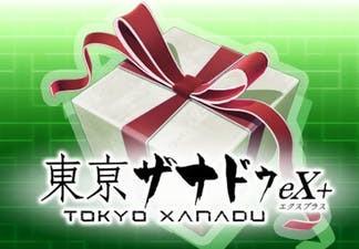 Tokyo Xanadu eX+ - Item Bundle DLC Steam CD Key