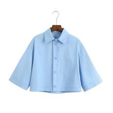 Button Through Drop Shoulder Boxy Blouse