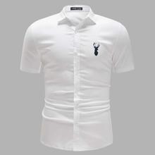 Men Elk Print Shirt