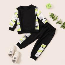 Sweatshirt mit Camo Muster & Jogginghose
