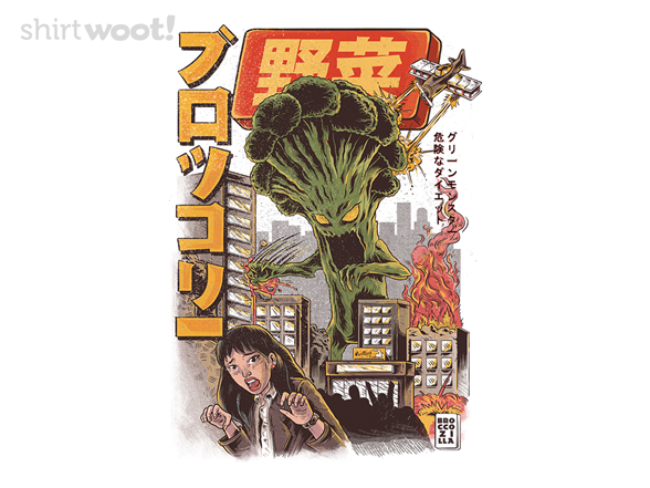 Broccozilla T Shirt