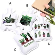 1 Stueck Waermflasche mit Pflanzen Muster
