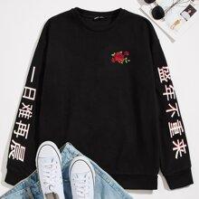Pullover mit chinesischen Schriften Grafik und Blumen Stickereien