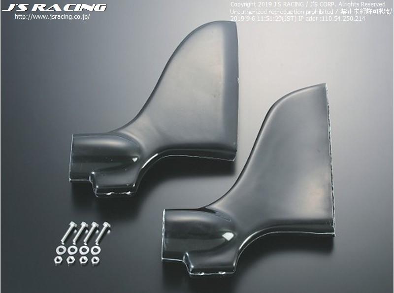 Js Racing Type S Brake Duct Set Honda S2000 00-09