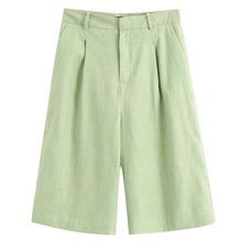 Einfarbige Bermuda Shorts mit Reissverschluss