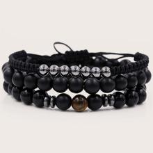 3pcs Men Beaded Bracelet