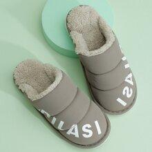 Guys Letter Graphic Fluffy Slippers
