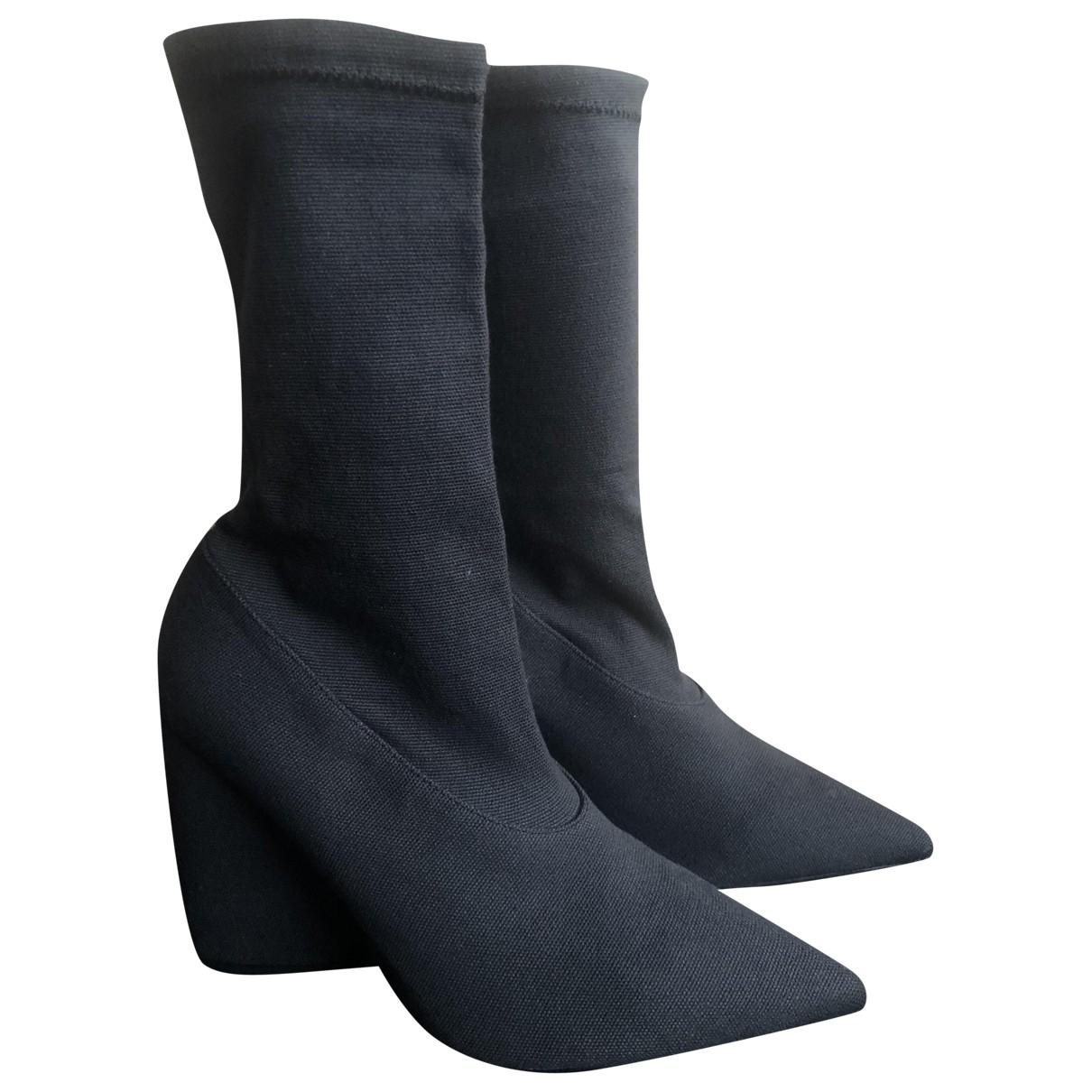 Yeezy \N Anthracite Cloth Heels for Women 36 EU