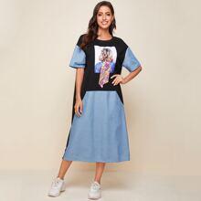Kleid mit sehr tief Schulterpartie, Band vorn, Figur Grafik und Farbblock