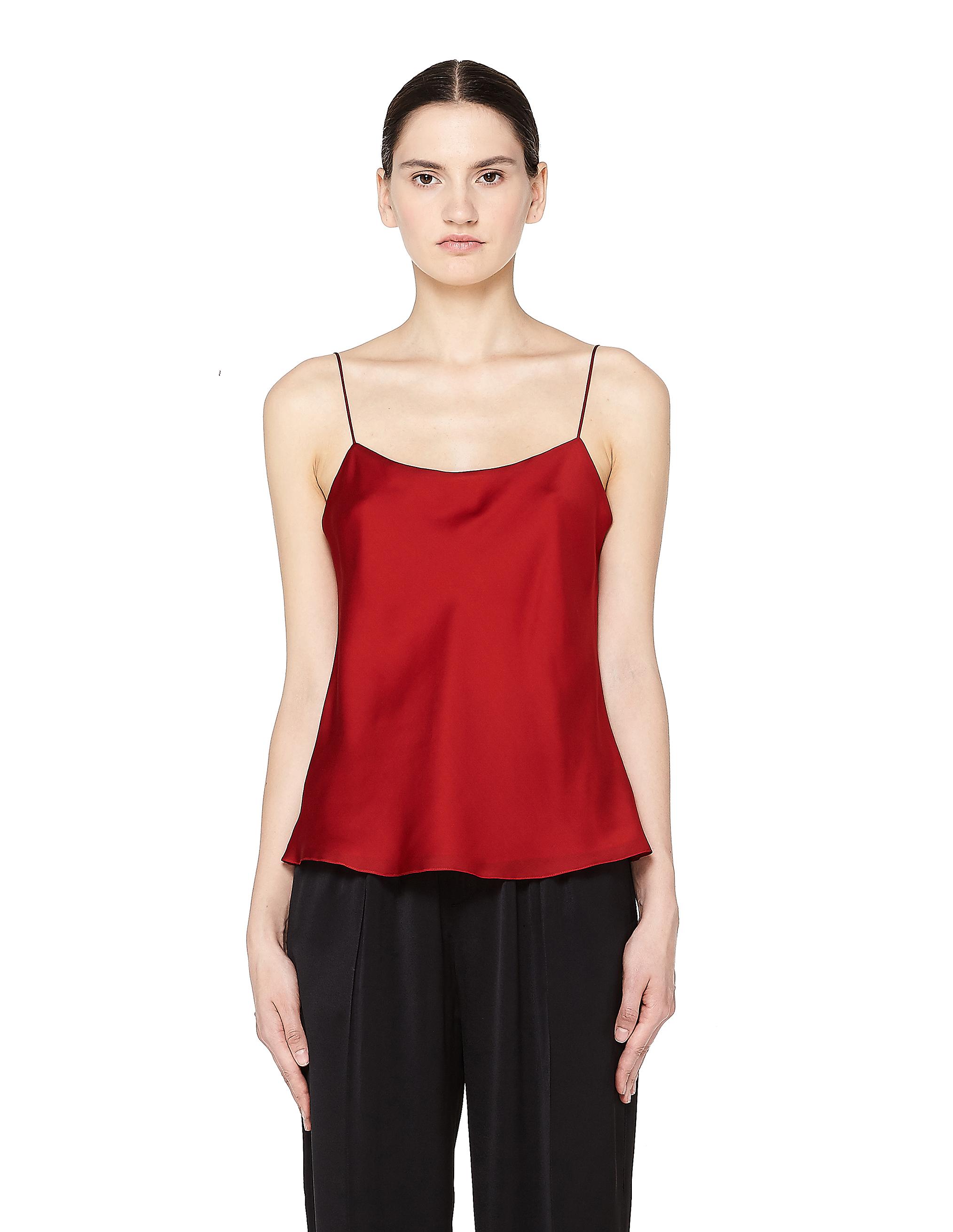 The Row Biggins Silk Camisole Top