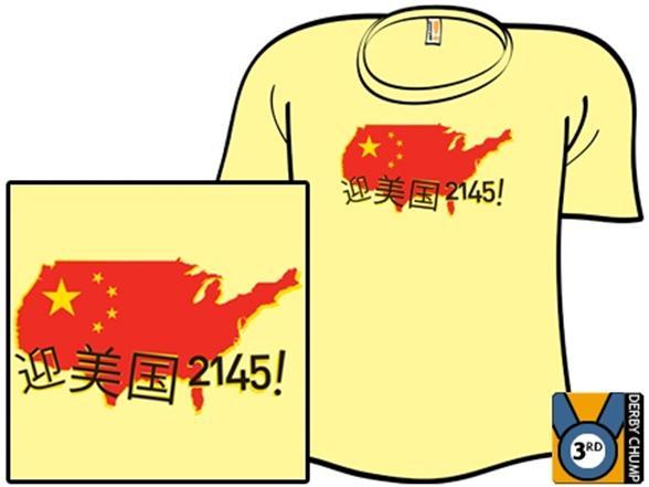 Usa 2145 T Shirt