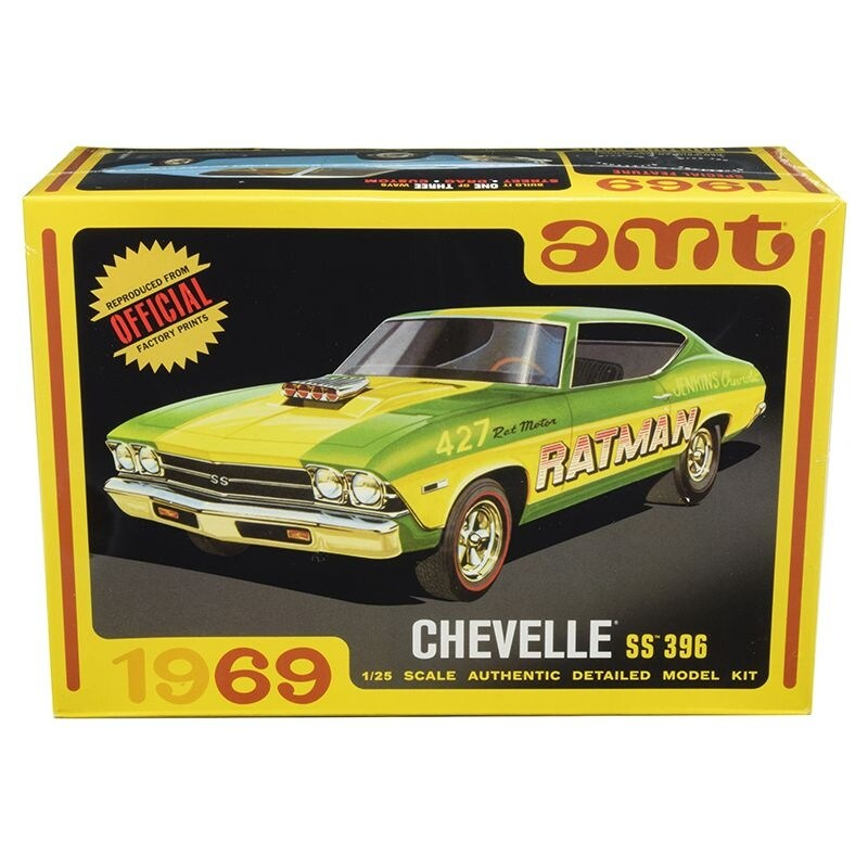 Skill 2 Model Kit 1969 Chevrolet Chevelle SS 396 3 in 1 Kit 1/25 Scale Model by AMT - Yellow (Yellow)