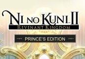 Ni No Kuni II: Revenant Kingdom The Princes Edition Steam CD Key