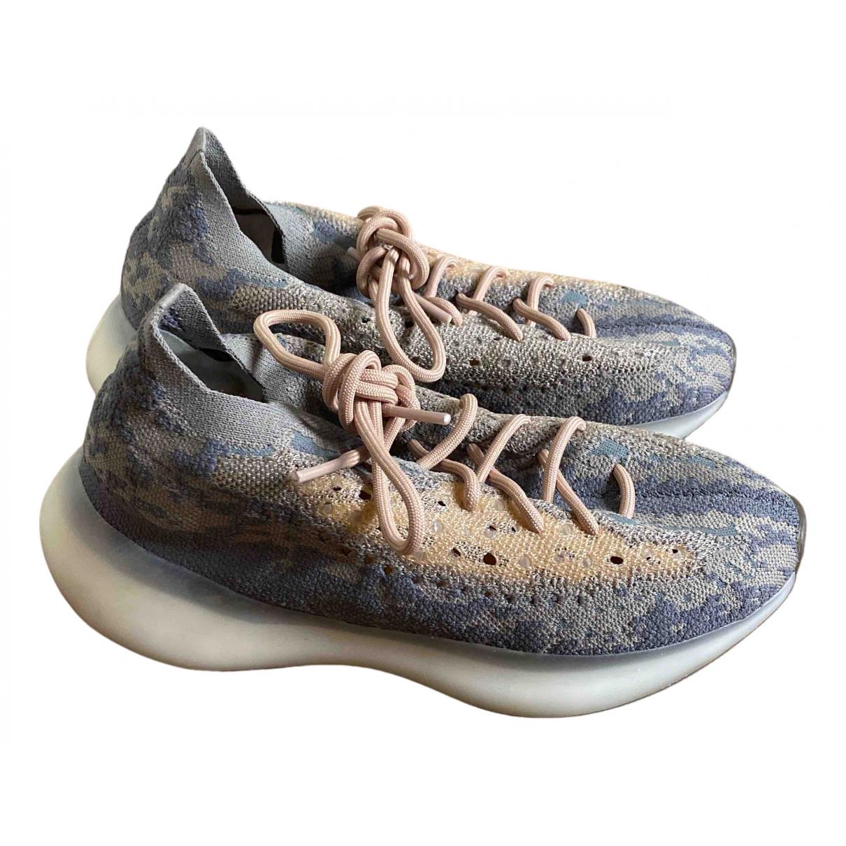 Yeezy X Adidas Boost 380 Sneakers in  Bunt Leinen