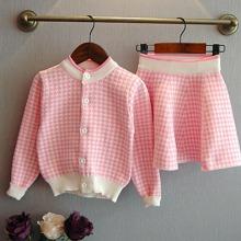 Conjunto jersey para niñita Boton delantero Pata de Gallo Preppy