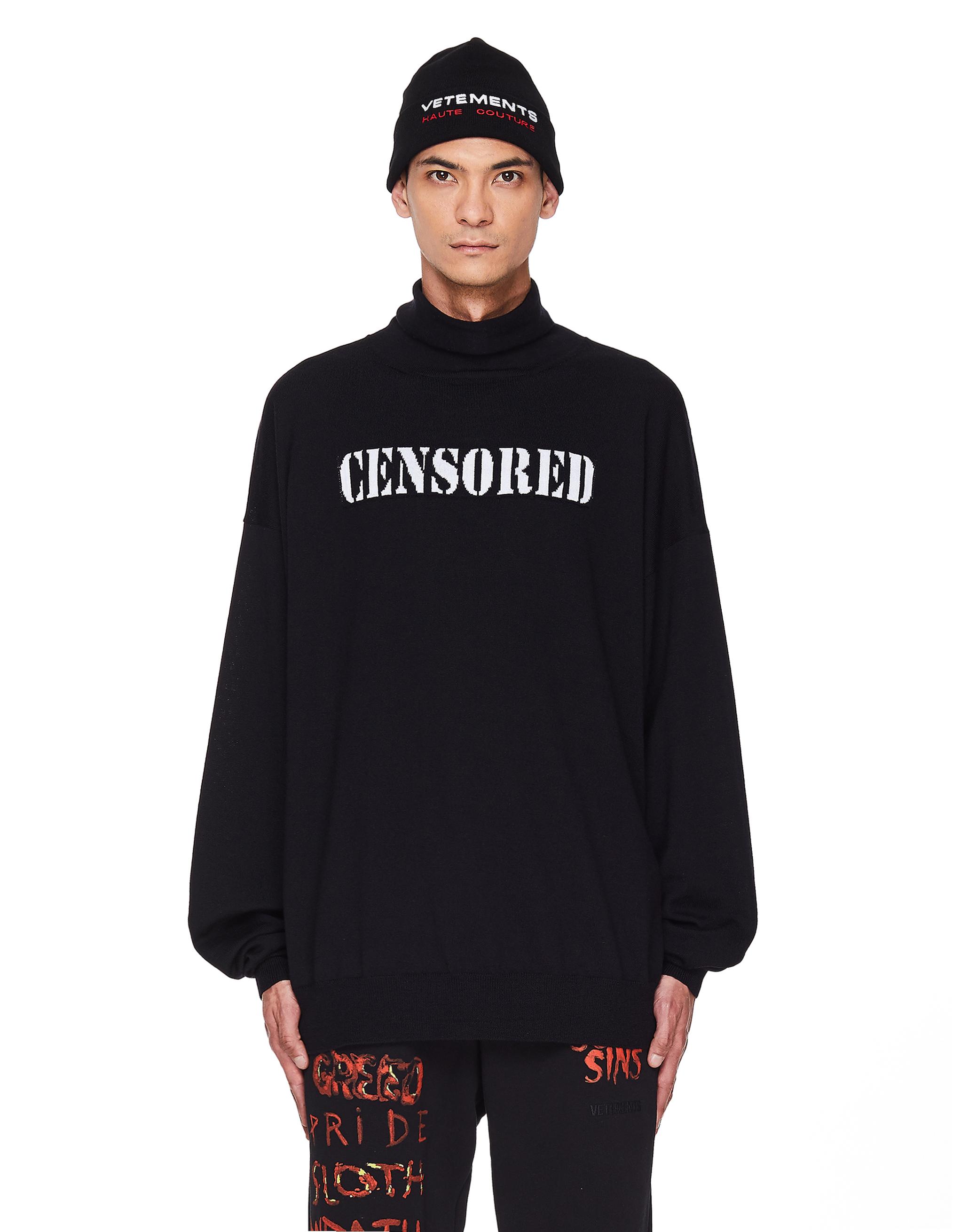 Vetements Censored Wool Turtleneck