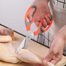 Kitchen Multifunction Scissors