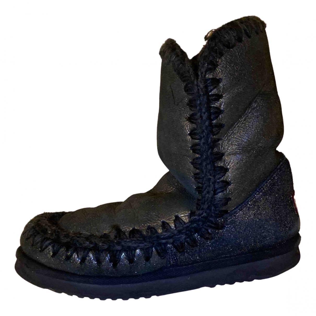 Mou - Boots   pour femme en suede - argente