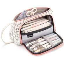 Plaid Pattern Double Layer Pencil Case