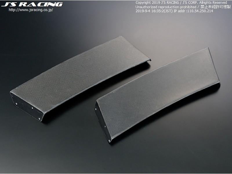 Js Racing Type GT Carbon Rear Bumper Wing Honda S2000 2000-2009