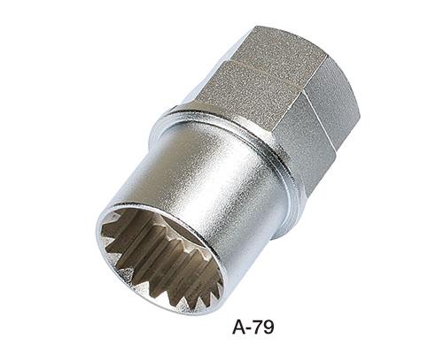 Project Kics Bull Lock Regard Lug Nut Key Adapter #122