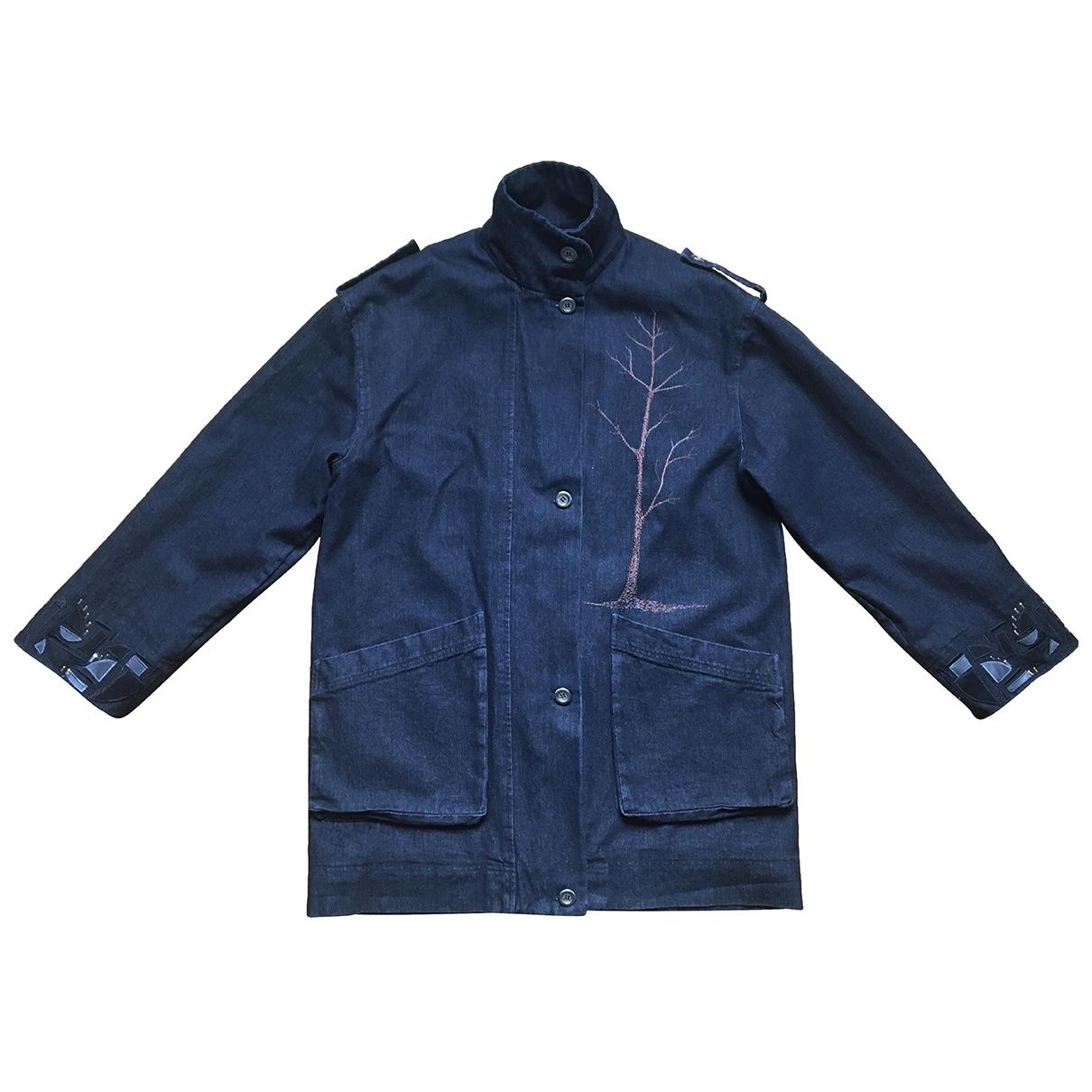 Non Signe / Unsigned Oversize Lederjacke in  Schwarz Denim - Jeans