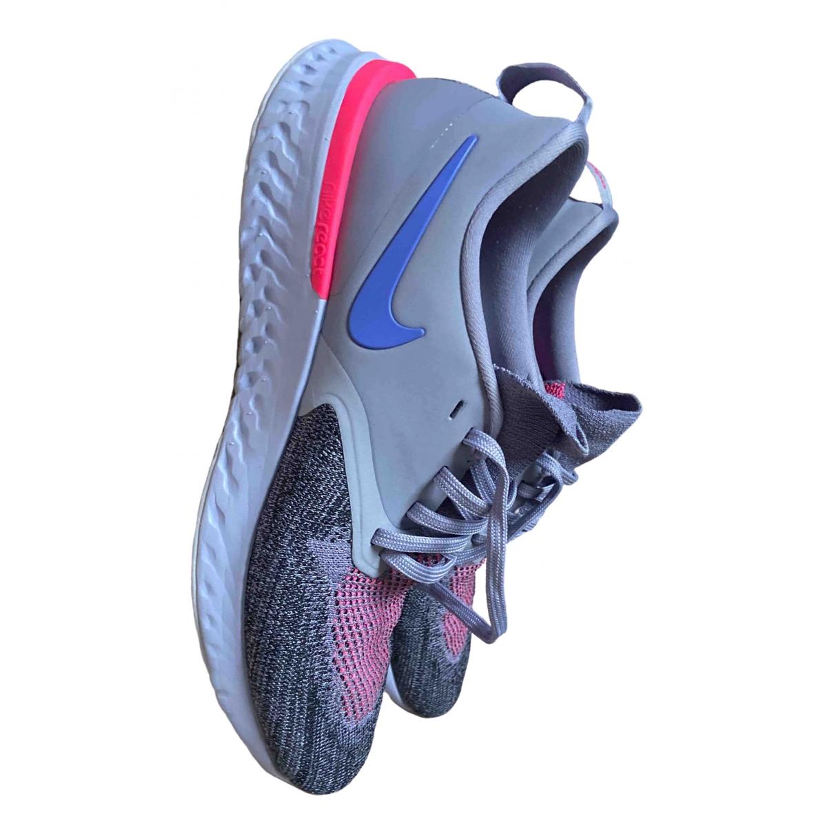 Nike Epic React Sneakers in  Lila Kautschuk