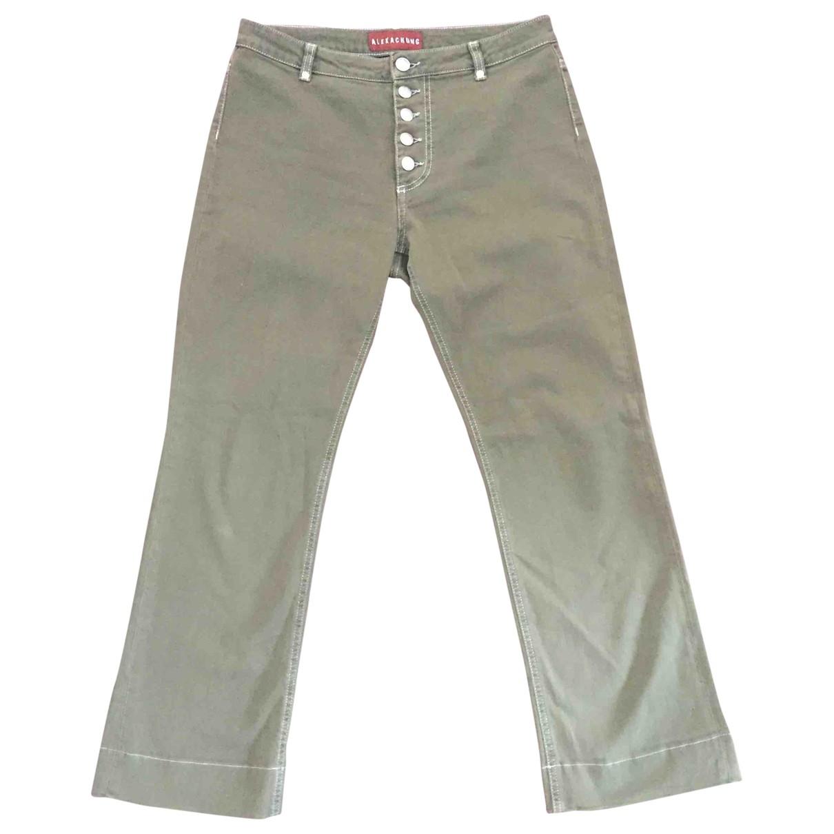 Alexa Chung \N Khaki Cotton - elasthane Jeans for Women 29 US