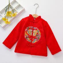 Mantel mit chinesischem Drache Stickereien und Froschknopfen