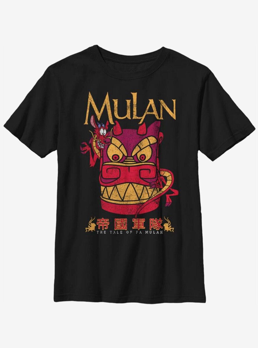 Disney Mulan Mushu Great Stone Dragon Youth T-Shirt