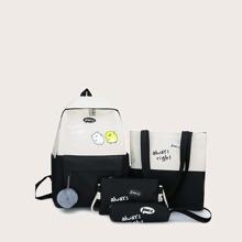 4 Stuecke Rucksack mit Buchstaben Grafik & Maeppchen