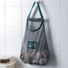 Hanging Vegetable Storage Mesh Bag