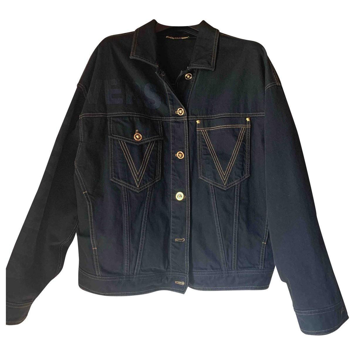 Versace \N Jacke in  Grau Baumwolle