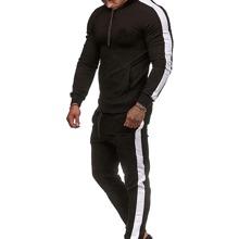 Men Contrast Panel Drawstring Hoodie & Sweatpants