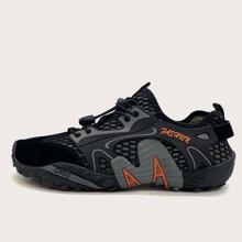 Men Lace-up Decor Wide Fit Sneakers