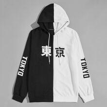 Zweifarbige Hoodie mit chinesischen Schriftzeichen Grafik und Kordelzug