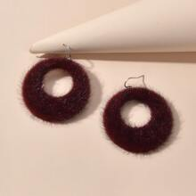 Fluffy Round Drop Earrings