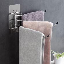 Stainless Steel Towel Hanging Rack