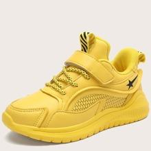 Boys Star Graphic Velcro Strap Sneakers