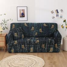Butterfly Print Stretchy Sofa Cover