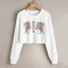 Chinese Slogan Graphic Crop Sweatshirt