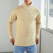 Men Funnel Neck Letter Pattern Sweater