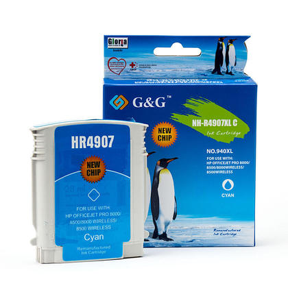 Compatible HP OfficeJet Pro 8500A Ink HP 940XL C4907AN C4903AN Cyan High Yield