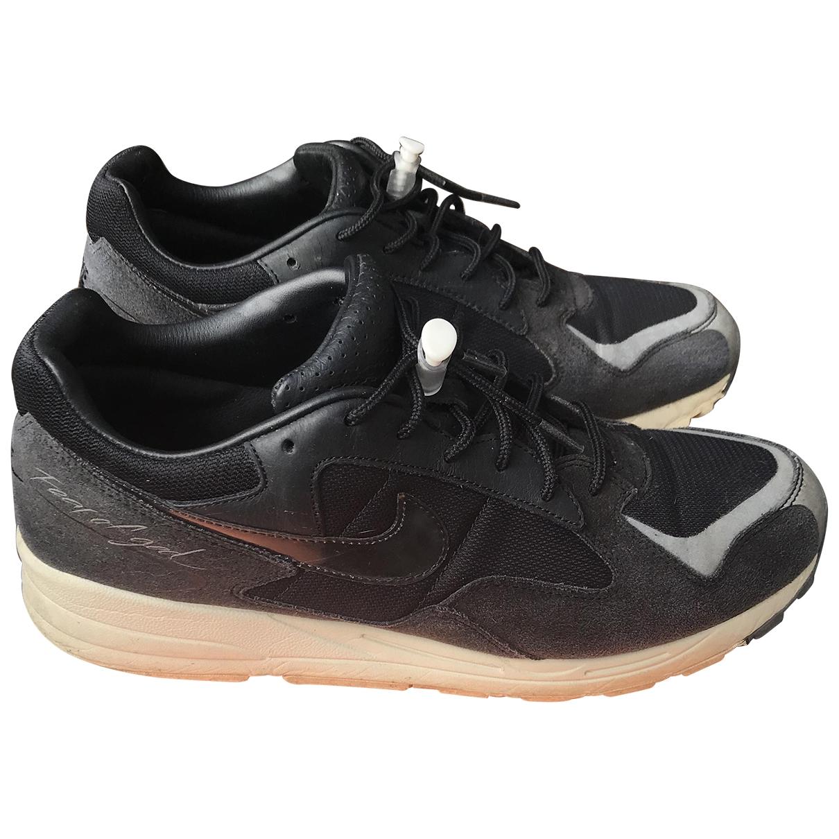 Nike X Fear Of God Air Skylon 2 Sneakers in  Schwarz Leder