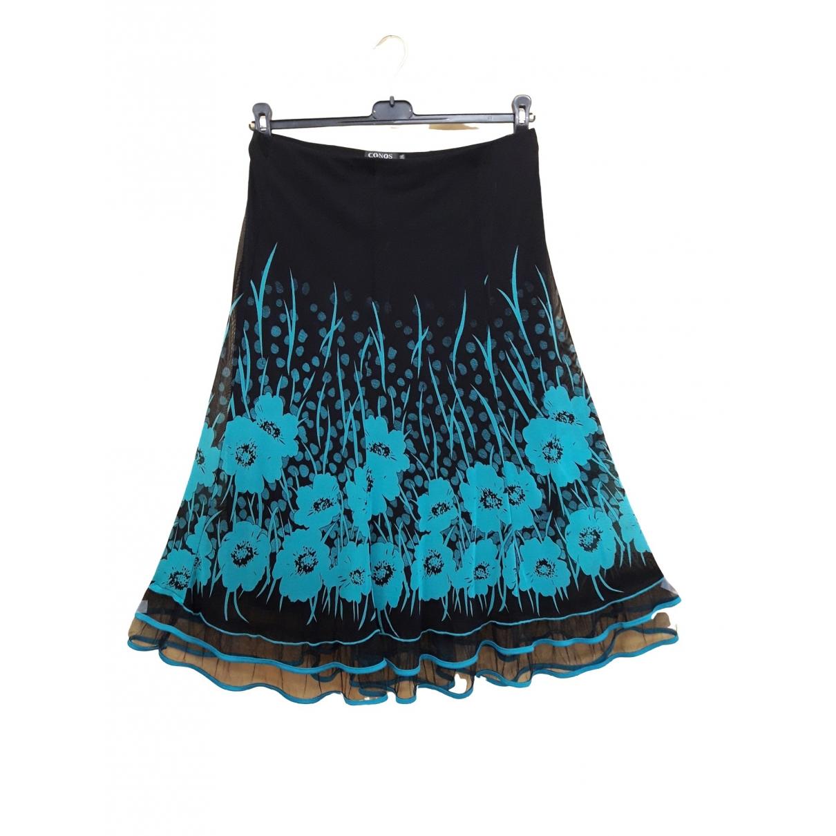 Non Signé / Unsigned \N Multicolour Silk skirt for Women XL International