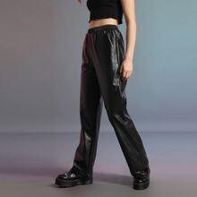 Elastic Waist PU Leather Wide Leg Pants