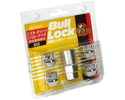 Project Kics Bull Locks Chrome 17/19 HEX M10x1.25 Open End Type Lock