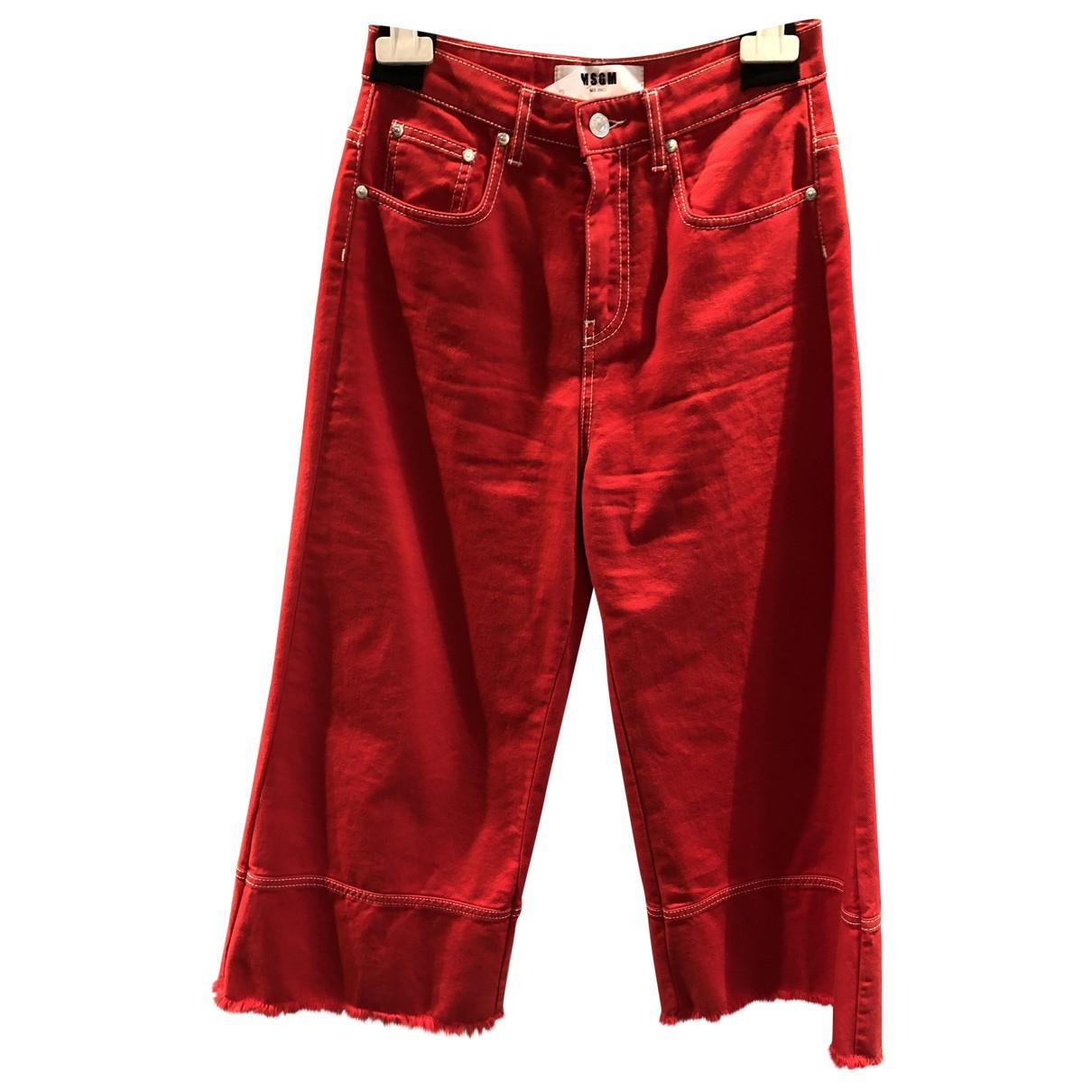 Pantalon corto Msgm