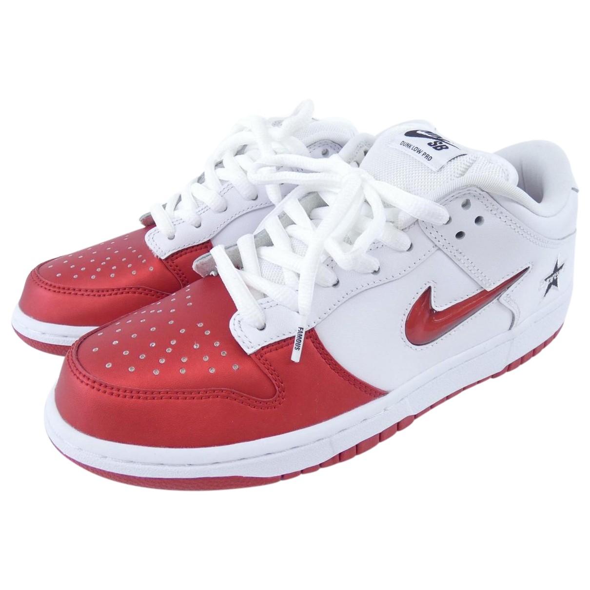 Deportivas de Lona Nike X Supreme