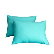1 par funda de almohada unicolor sin relleno